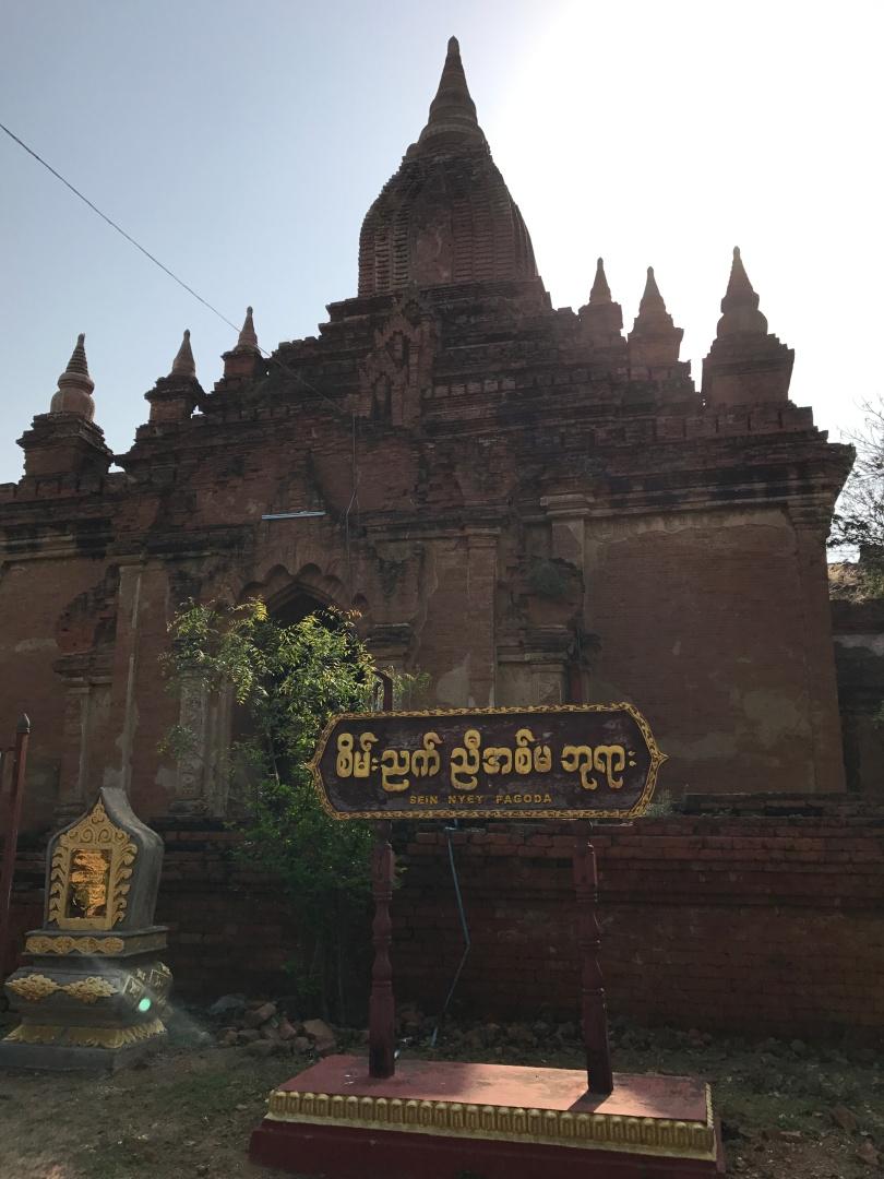 Một ngôi đền ở Bagan